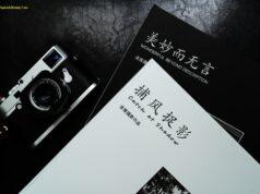 Bahasa Tionghoa, Dao De Jing: Akar Pokok Bangsa Tionghoa