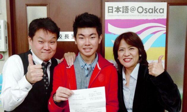 OBKG Jakarta Sekolah ke Jepang, Banyak Beasiswa dan Mudah Cari Kerja