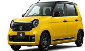 Honda N-One, Mobil Mini dengan Gaya Retro Klasik